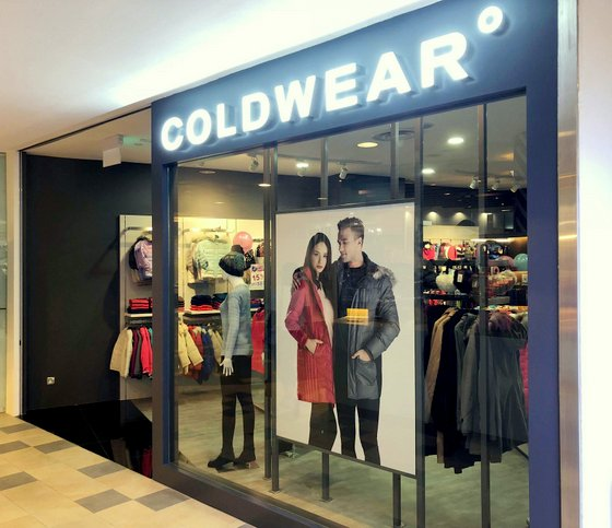Coldwear - Cold Weather Clothing in Singapore - Tampines 1.