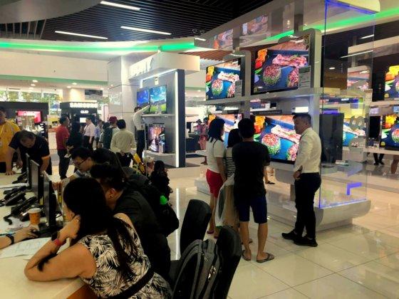 Gain City Outlets - Sungei Kadut Megastore.