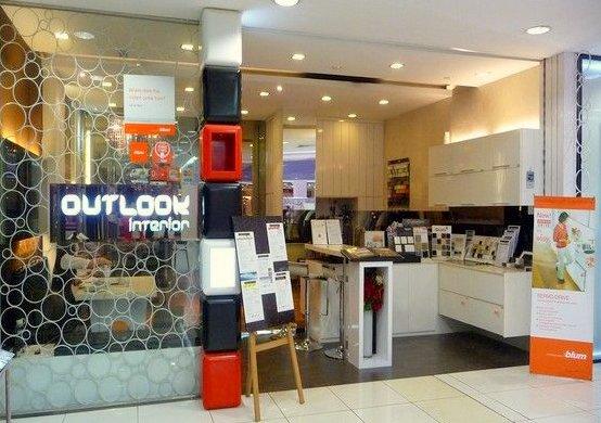 Outlook Interior - IMM Building - Interior Design Studio Singapore.