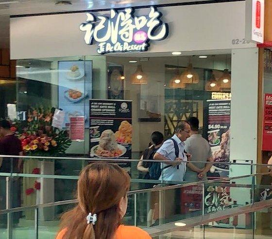 Ji De Chi Dessert - Dessert Places in Singapore - Westgate.