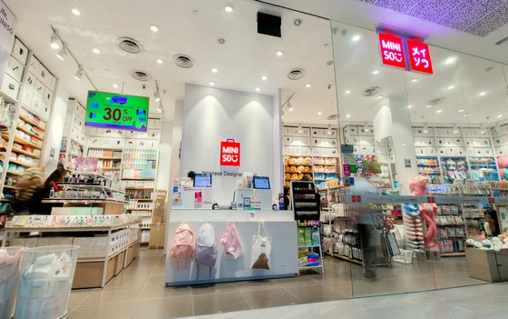 Miniso AMK Hub - Japanese Variety Stores in Singapore.