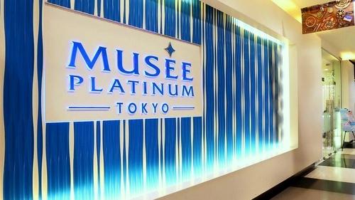Musee Platinum Tokyo Bugis Plus - hair removal salon in Singapore.