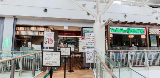 Tim Ho Wan Dim Sum In Singapore Shopsinsg