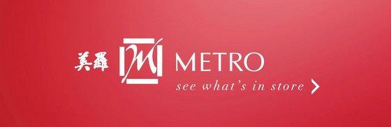 Metro Department Store Singapore.