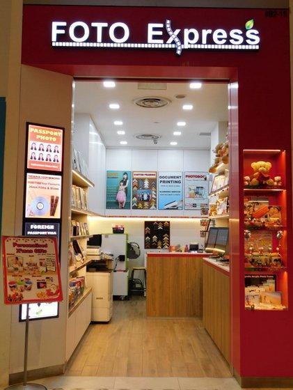 Foto Express - Printing in Singapore - Foto Express.