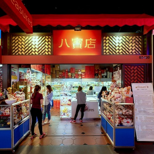 8 Treasures - Feng Shui Shops in Singapore - Jurong Point.
