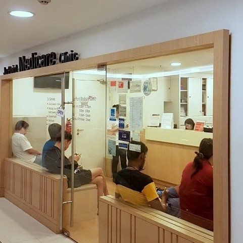 JurPoint Medicare Clinic at Jurong Point shopping centre in Singapore.
