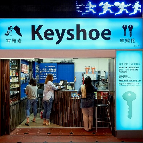 Keyshoe - Key Duplication in Singapore - Jurong Point.