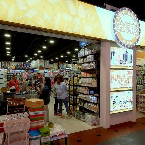 Kim Able Household store at Jurong Point mall in Singapore.