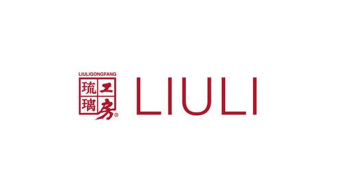 Liuligongfang Art Gallery in Singapore - Paragon.