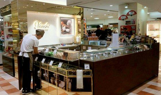Venchi Italian Chocolate Shop in Singapore - Takashimaya Department Store.