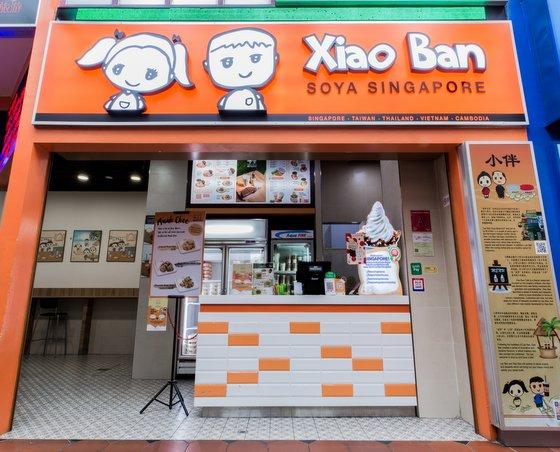 Xiao Ban Cafe Lao Ban Soya Bean Curd In Singapore Shopsinsg