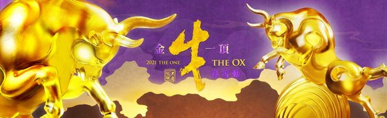 2021 Year of the Ox Sculpture.