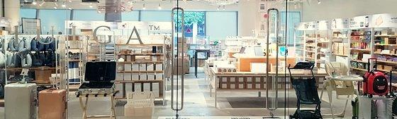 IUIGA - Homeware Stores in Singapore - Wheelock Place.