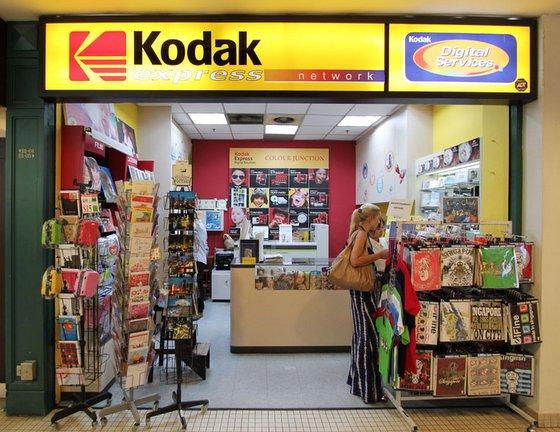 Kodak Express - Photo Labs in Singapore - Tanglin Mall.