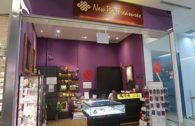 New 8ge Treasures - Nex - Feng Shui Bracelet in Singapore.