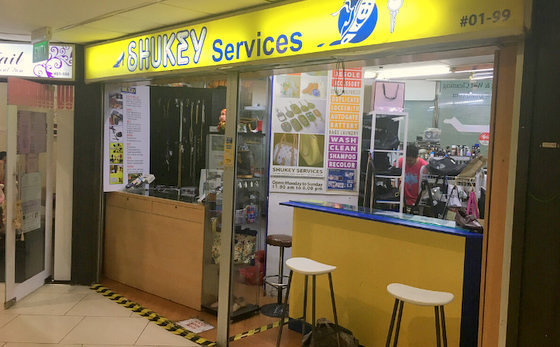 Shukey Services - Key Duplication in Singapore - Lucky Plaza.