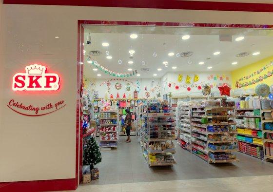 SKP Shops in Singapore.