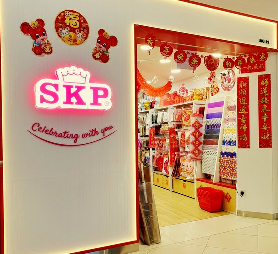 SKP Stores in Singapore - Tampines Mall.