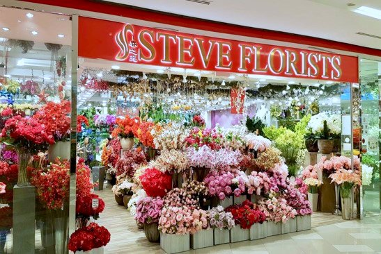 Steve Florists & Gifts Centre in Singapore - Kinex.
