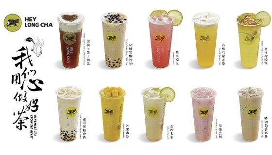 Taiwan Bubble Tea in Singapore - Hey Long Cha.