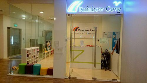 Rainbow Cove Montessori Preschool in Singapore - Alexandra Retail Centre.