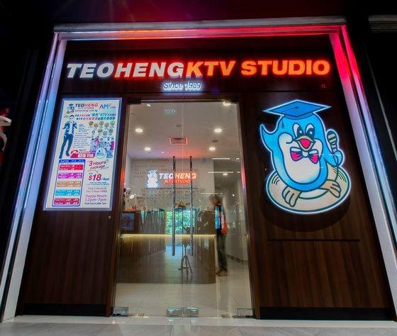 Teo Heng KTV Studio AMK Hub - Karaoke Rooms in Singapore.