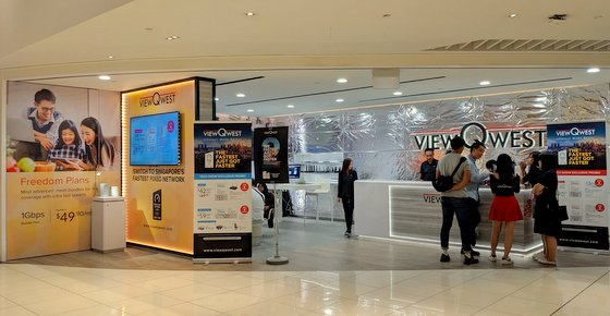ViewQwest Suntec City - Business Fibre Broadband in Singapore.