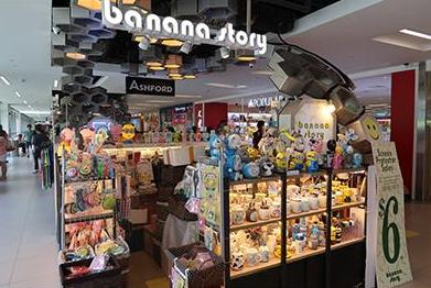 Banana Story store at NEX mall in Singapore.