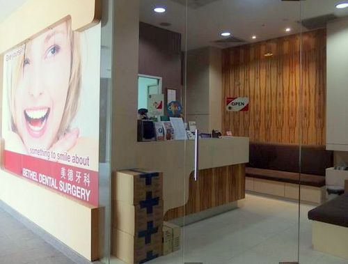 Bethel Dental Surgery - Dental Clinic in Singapore - Bukit Panjang Plaza.