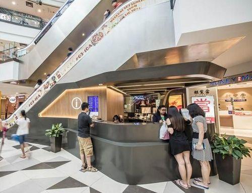 Bukit Panjang Plaza Customer Service Counter in Singapore.