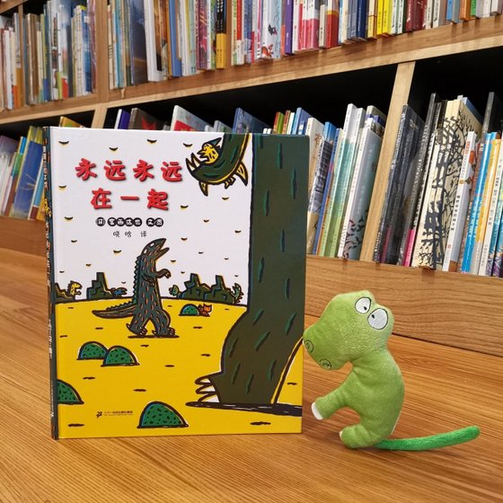 Chinese Story Books for Toddlers in Singapore - Maha Yu Yi.