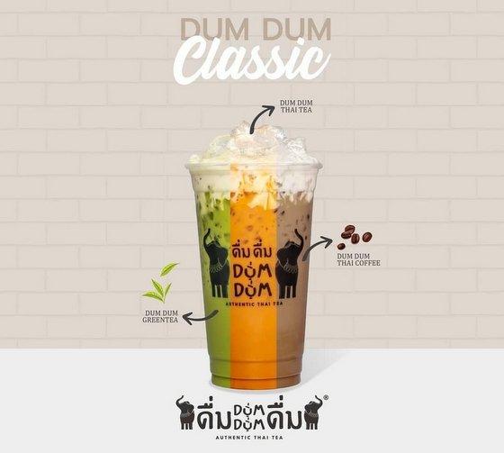 Dum Dum Thai Drinks in Singapore.