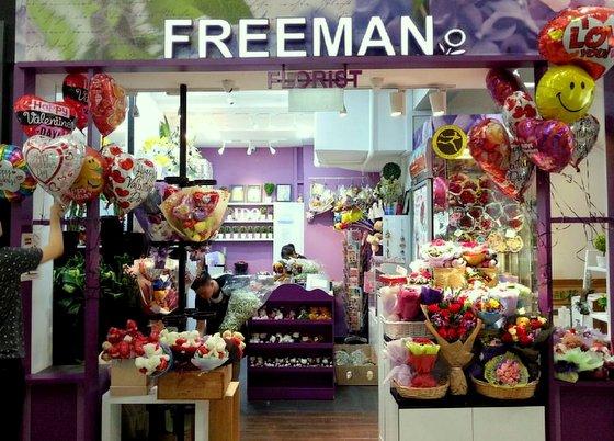 Flower Shop in Singapore - Freeman Florist.