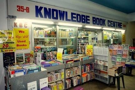 Knowledge Book Centre - Rare Books in Singapore - Bras Basah Complex.