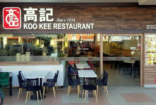 Koo Kee Restaurant in Singapore - Sultan Plaza.