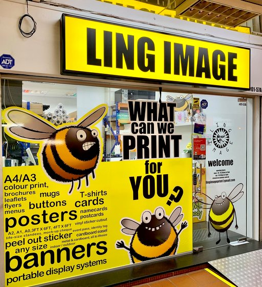 Ling Image - Display Booths in Singapore - Bras Basah Complex.