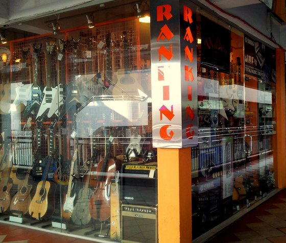 Ranking Sports & Music Store in Singapore.