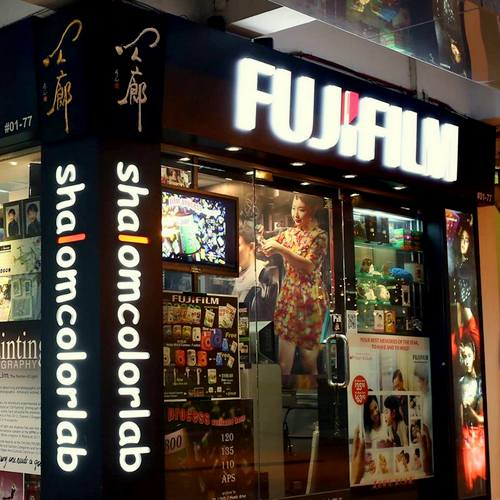 Shalom Colorlab - Photo Developing Shops in Singapore - Bras Basah Complex.