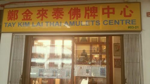Tay Kim Lai Thai Amulets Centre in Singapore.