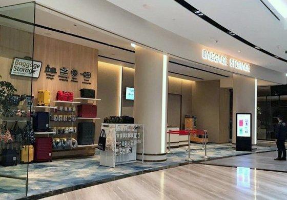 Baggage Storage by Smarte Carte Jewel Changi Airport.