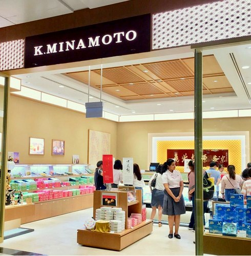 K. Minamoto confectionery shop at Jewel Changi Airport in Singapore.