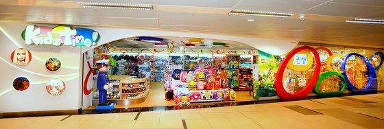 Kidztime! School Supplies in Singapore - Changi Airport Terminal 3.