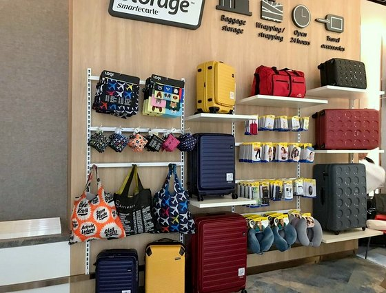 Travel Accessories in Singapore - Baggage Storage by Smarte Carte.