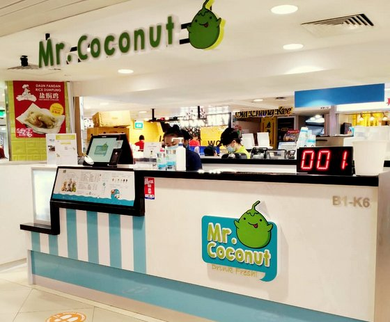 Coconut Juice in Singapore - Mr Coconut Outlets - Junction 8.