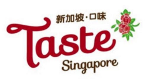 Taste Singapore - Singaporean Snacks Shop.