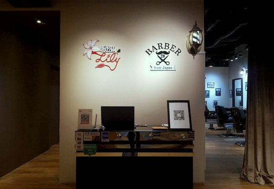 Barber 25 - Japanese Barbershop in Singapore - OUE Downtown Gallery.