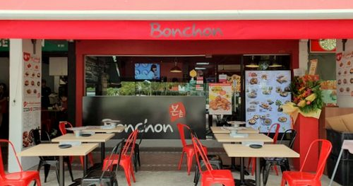 Bomchon Korean restaurant in Singapore.