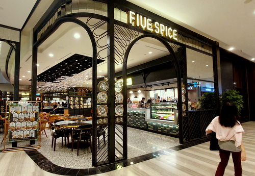 Five Spices food court at Jewel Changi Airport mall in Singapore.