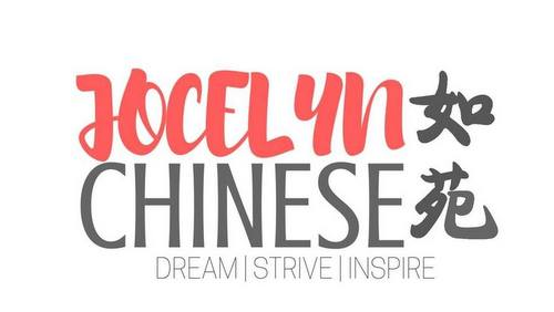 Jocelyn Chinese Tuition Centre in Singapore.